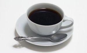 Cafezinho na loja virtual